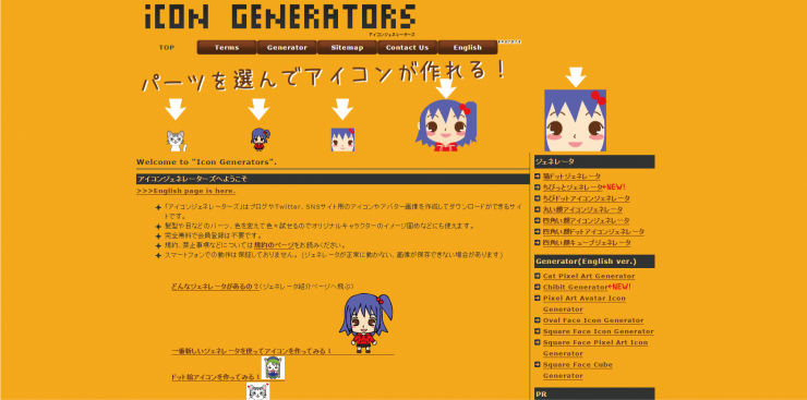 Icon-Generators_top