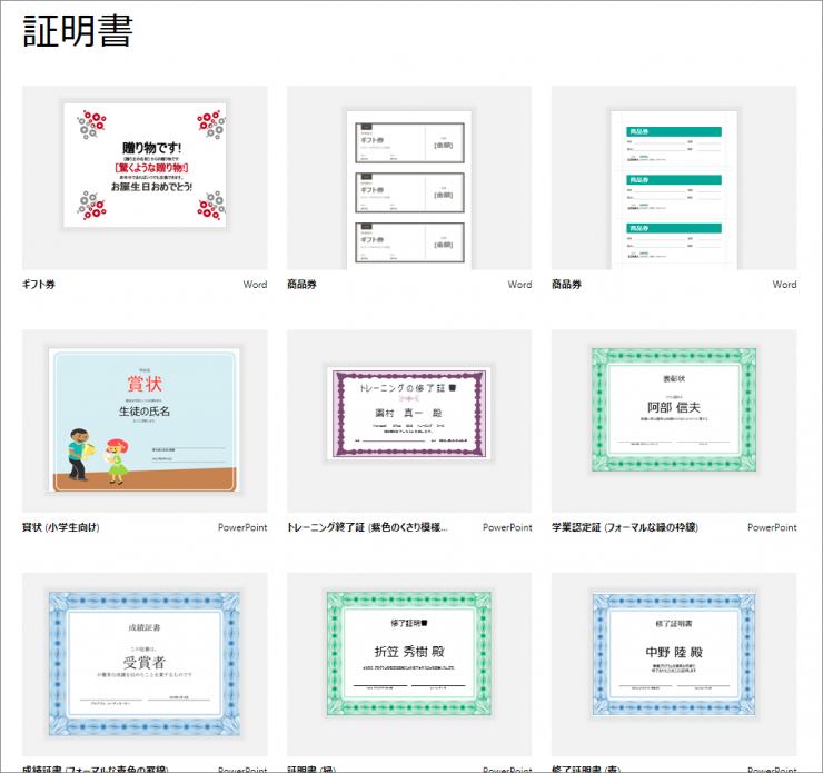 pdf ワード 化 無料