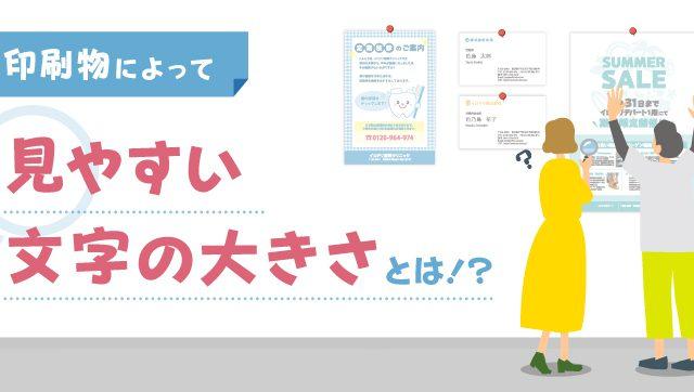 印刷 適している pdf jpeg